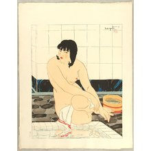Ishikawa Toraji: Ten Types of Female Nudes - At the Bath - Artelino