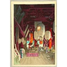 Narazaki Eisho: Inside of Asakusa Kannon Temple - Artelino