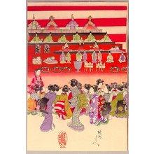 豊原周延: Ladies in Chiyoda Castle - Doll's Festival - Artelino