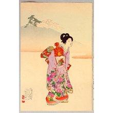 Toyohara Chikanobu: Ladies of Chiyoda Palace - Palanquin - Artelino