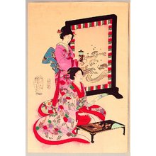 豊原周延: Ladies of Chiyoda Palace - Poetry Contest - Artelino