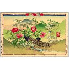 Utsushi Rinsai: Rinsai's Bird and Flowers - Peacock and Peonies - Artelino