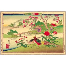 Utsushi Rinsai: Rinsai's Bird and Flowers - Poppies and Golden Pheasants - Artelino
