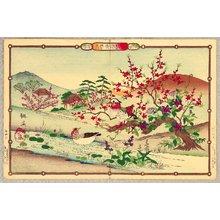 Utsushi Rinsai: Rinsai's Bird and Flowers - Water Fowl and Flowering Tree - Artelino