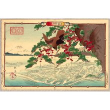 Utsushi Rinsai: Rinsai's Bird and Flowers - Falcon over Ocean - Artelino