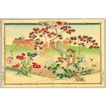 Utsushi Rinsai: Rinsai's Bird and Flowers - White Cockatoo - Artelino