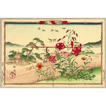 Utsushi Rinsai: Rinsai's Bird and Flowers - Provers and Mountain Lilies - Artelino