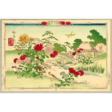 Utsushi Rinsai: Rinsai's Bird and Flowers - Birds and Chrysanthemums - Artelino