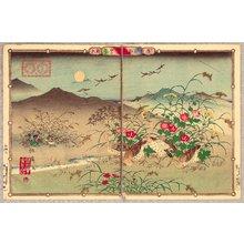Utsushi Rinsai: Rinsai's Bird and Flowers - Wild Geese and Morning Glory - Artelino