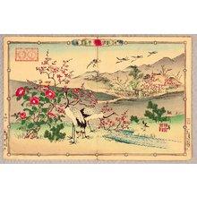 Utsushi Rinsai: Rinsai's Bird and Flowers - Camellia, Crane and Red Plum - Artelino