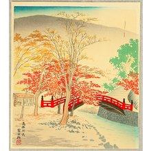 Tokuriki Tomikichiro: Autumn in Mt. Takao - 15 Views of Kyoto - Artelino