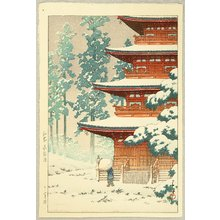 Kawase Hasui: Saishoin Temple in the Snow - Artelino