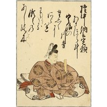 Katsukawa Shuncho: One Hundred Poems by One Hundred Poets - Fujiwara Sadayori - Artelino