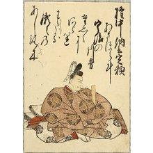 勝川春潮: One Hundred Poems by One Hundred Poets - Fujiwara Sadayori - Artelino