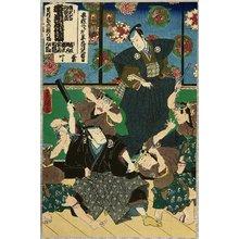 Utagawa Kunisada: Samurai Fight - Kabuki - Artelino