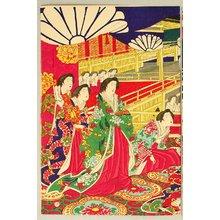 Toyohara Chikanobu: Empress Meiji and Royal Carriage - Artelino
