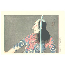 Ueno Tadamasa: Kabuki Sugata-goyomi - Artelino