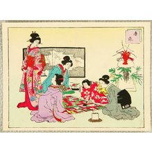 Utagawa Kokunimasa: New Year's Day - Artelino