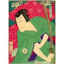 Hasegawa Sadanobu III: Jitsukawa Enzo - Kabuki - Artelino