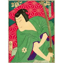 代長谷川貞信〈3〉: Jitsukawa Enzo - Kabuki - Artelino