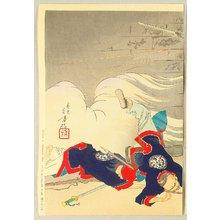 水野年方: Opening of Hyonmu Gate - Sino-Japanese War - Artelino