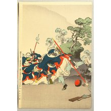 Mizuno Toshikata: Winners - Sino-Japanese War. - Artelino