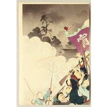 Mizuno Toshikata: The First to Reach Hyonmu Gate - Sino-Japanese War - Artelino