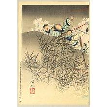 Mizuno Toshikata: Ambush - Sino-Japanese War - Artelino