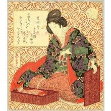 Yashima Gakutei: Shoshishin - The Seven Lucky Gods - Artelino