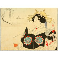 水野年方: Courtesan with Long Pipe - Artelino
