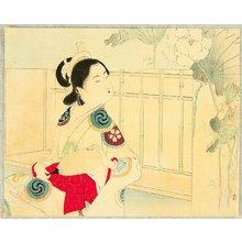 Mizuno Toshikata: Beauty and Lotus Flowers - Artelino