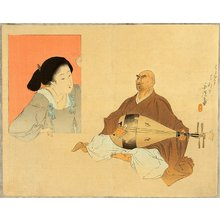 Tomioka Eisen: Beauty and Biwa Player - Artelino