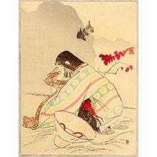 Mishima Shoso: Taking a Rest - Artelino