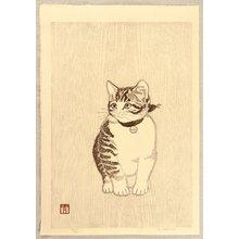 Aoyama Masaharu: Kitten with Bell - Artelino
