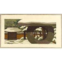 前田政雄: Kyoto Winter - Artelino