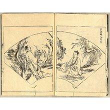 Nishikawa Sukenobu: Anthology of Various Artists - Vol.3 - Artelino