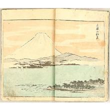 歌川広重: Ryusai Sohitsu Gafu Vol.3 - Artelino