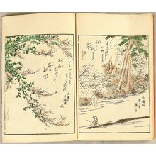 松川半山: Picture Book by Hanzan - Artelino