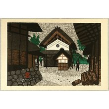 朝井清: Storage House - Artelino