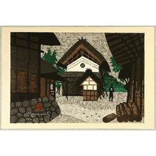 Asai Kiyoshi: Storage House - Artelino