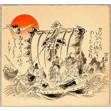 Shibata Zeshin: Treasure Boat - Artelino