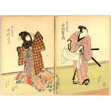 Shunkosai Hokushu: Lovers - Kabuki - Artelino
