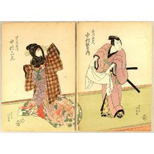 春好斎北洲: Lovers - Kabuki - Artelino