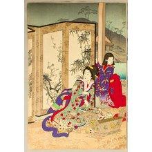 Kojima Shogetsu: Music in the Evening - Artelino