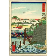 河鍋暁斎: Okazaki - The Scenic Places of Tokaido - Artelino