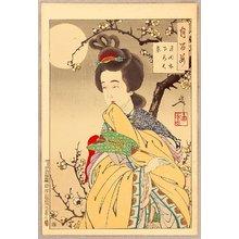 月岡芳年: One Hundred Aspects of the Moon - Spirit of Plum Tree - Artelino