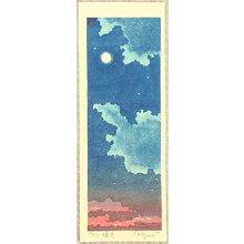 Paul Binnie: The Moon at Dawn - Artelino