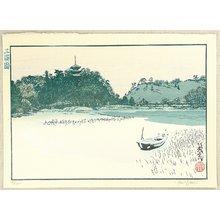 Paul Binnie: Famous Views of Japan - Sankeien Gardens - Artelino