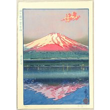 Paul Binnie: Famous Views of Japan - Mt.Fuji and Lake Kawaguchi; Red Fuji - Artelino