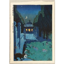 Paul Binnie: Snow-Moon-Flower - Moon over Shinobazu - Artelino
